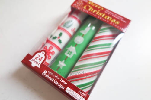DIY Christmas Card 創意手工聖誕卡立體聖誕樹教學 (6)