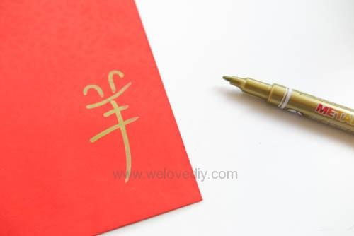 DIY red pockets 紅包設計 (11)