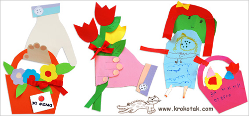 DIY 母親節親子手作小朋友手工手印手掌卡片 (2)