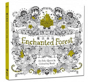 秘密花園第二集魔法森林 Enchanted Forest 超紓壓大人著色畫