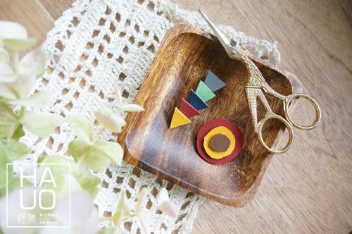 DIY 雜貨小皮片的幾何應用 Hao Huo 好貨 (3)