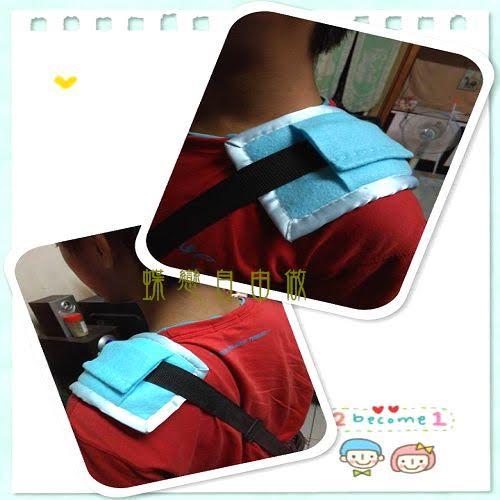DIY 包包背帶減壓墊