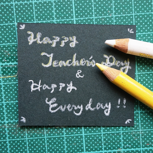 DIY 教師節小黑板造型手工卡片教學 (8)