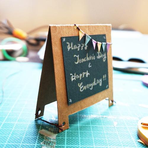 DIY 教師節小黑板造型手工卡片教學