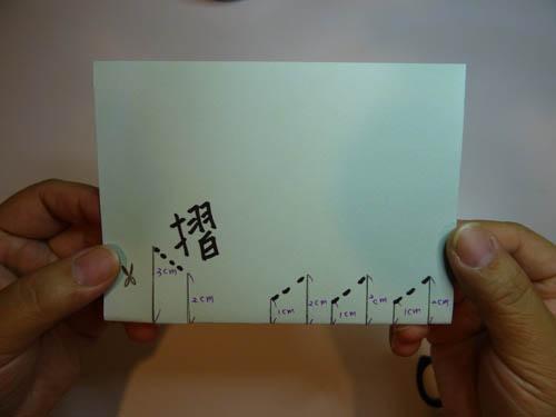 DIY 教師節手作卡片感恩謝卡 (11)