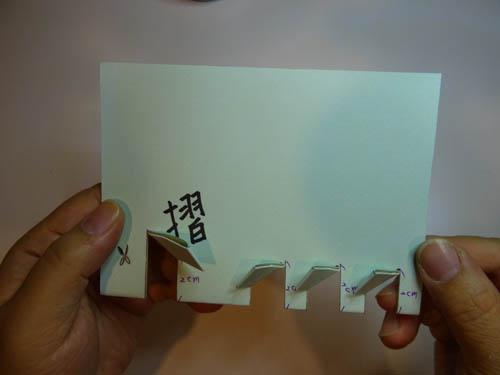 DIY 教師節手作卡片感恩謝卡 (12)