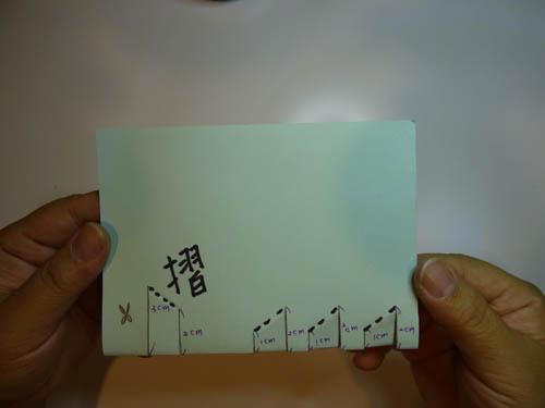 DIY 教師節手作卡片感恩謝卡 (13)