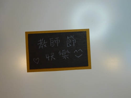 DIY 教師節手作卡片感恩謝卡 (22)