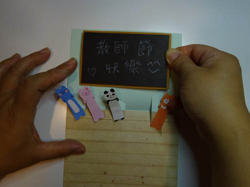 DIY 教師節手作卡片感恩謝卡 (24)