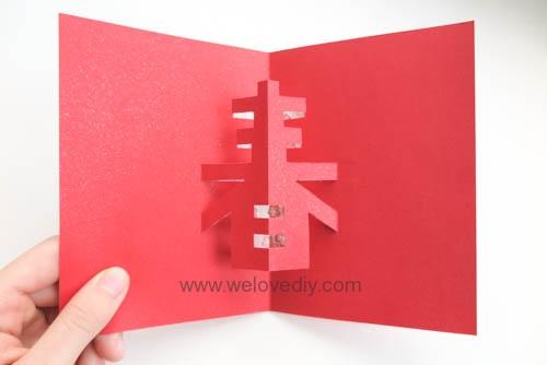 DIY 春節農曆新年春字 3D 立體手工卡片 (11)