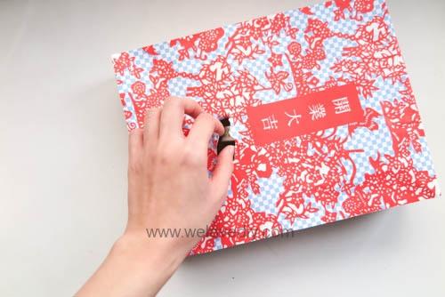 DIY 春節農曆新年自製戳戳樂遊戲 (10)