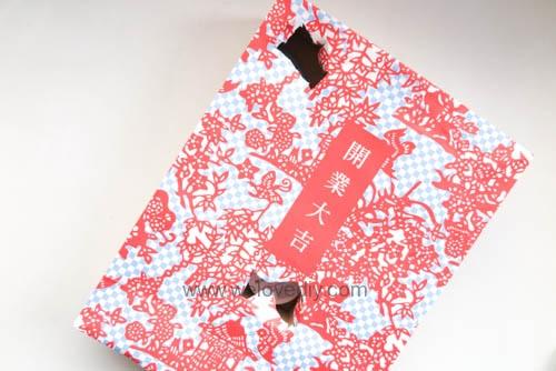 DIY 春節農曆新年自製戳戳樂遊戲 (12)