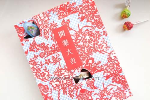 DIY 春節農曆新年自製戳戳樂遊戲 (13)