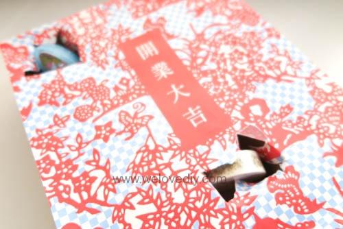 DIY 春節農曆新年自製戳戳樂遊戲 (15)