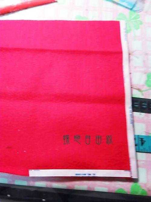 DIY 手作紅包袋黏合