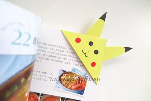 DIY Pokemon Go Bookmark 精靈寶可夢神奇寶貝皮卡丘摺紙書籤 (10)