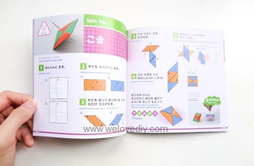 DAISO JAPAN HAUL 開學季大創文具用品採購IMG_8321